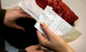 receipt460